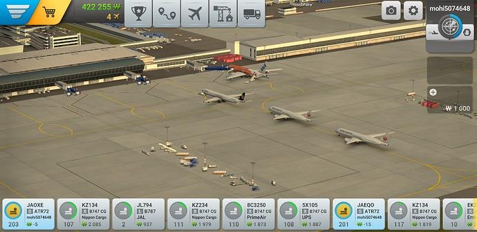 Screenshot_20200703-053230_World of Airports